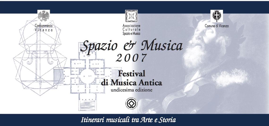 2007 a